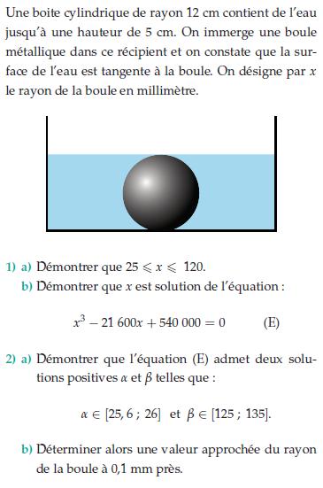 Une boîte cylindrique et une boule immergée : exercices en terminale S.