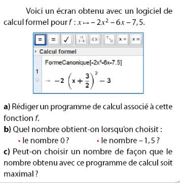 Logiciel de calcul formel et fonctions : exercices en 2de.