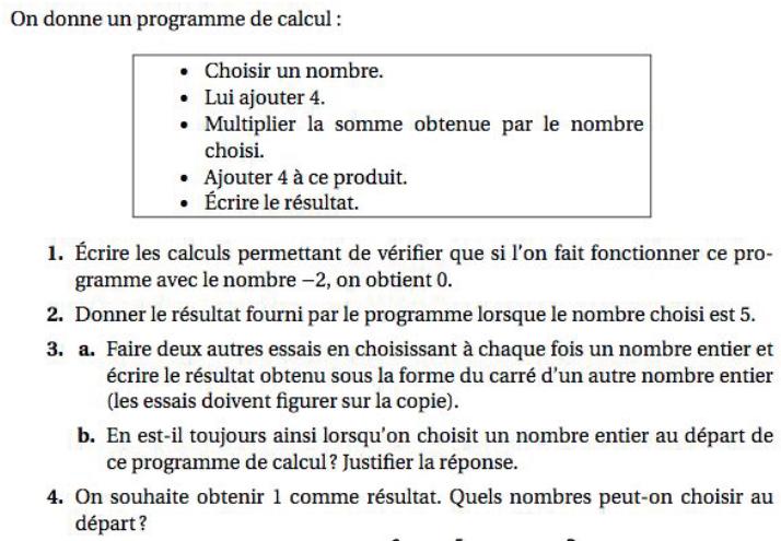 L'étude d'un programme de calcul : exercices en 3ème.