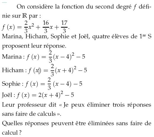 Formes canoniques de fonctions : exercices en 1ère S.