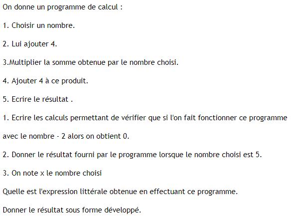 Programme de calcul et calcul littéral. : exercices en 3ème.