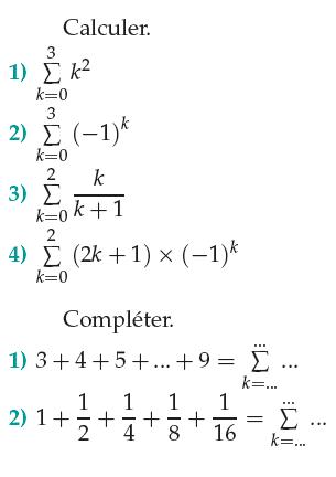 Calcul de la somme des termes d'une suite géométrique : exercices en 1ère S.