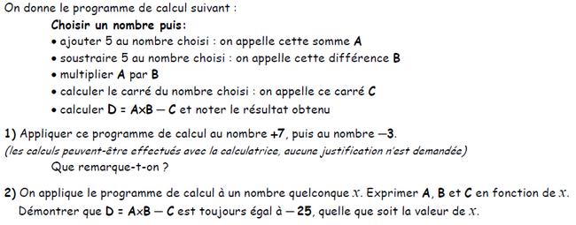 Programme de calcul : exercices en 3ème.